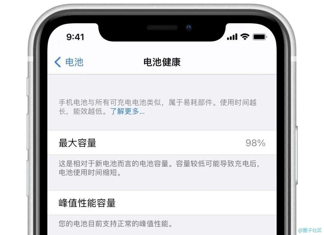 华强北天不怕地不怕 就怕iPhone 12?