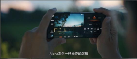 """""""2020年度最佳拍照手机""""Xperia 1 II影音娱乐全面领跑"""