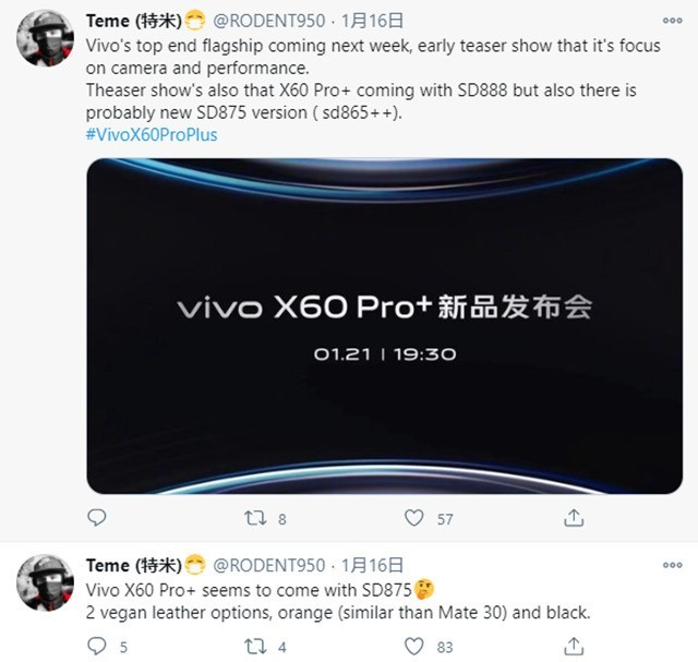 vivo X60 Pro+发布在即,有望推出骁龙875版提供两种素皮配色插图(1)