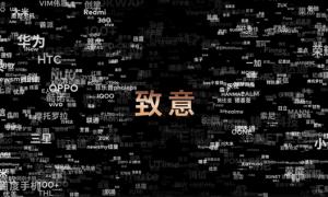 明日上映!魅族《这十八年》预告片出炉:苹果 华为多家厂商参演
